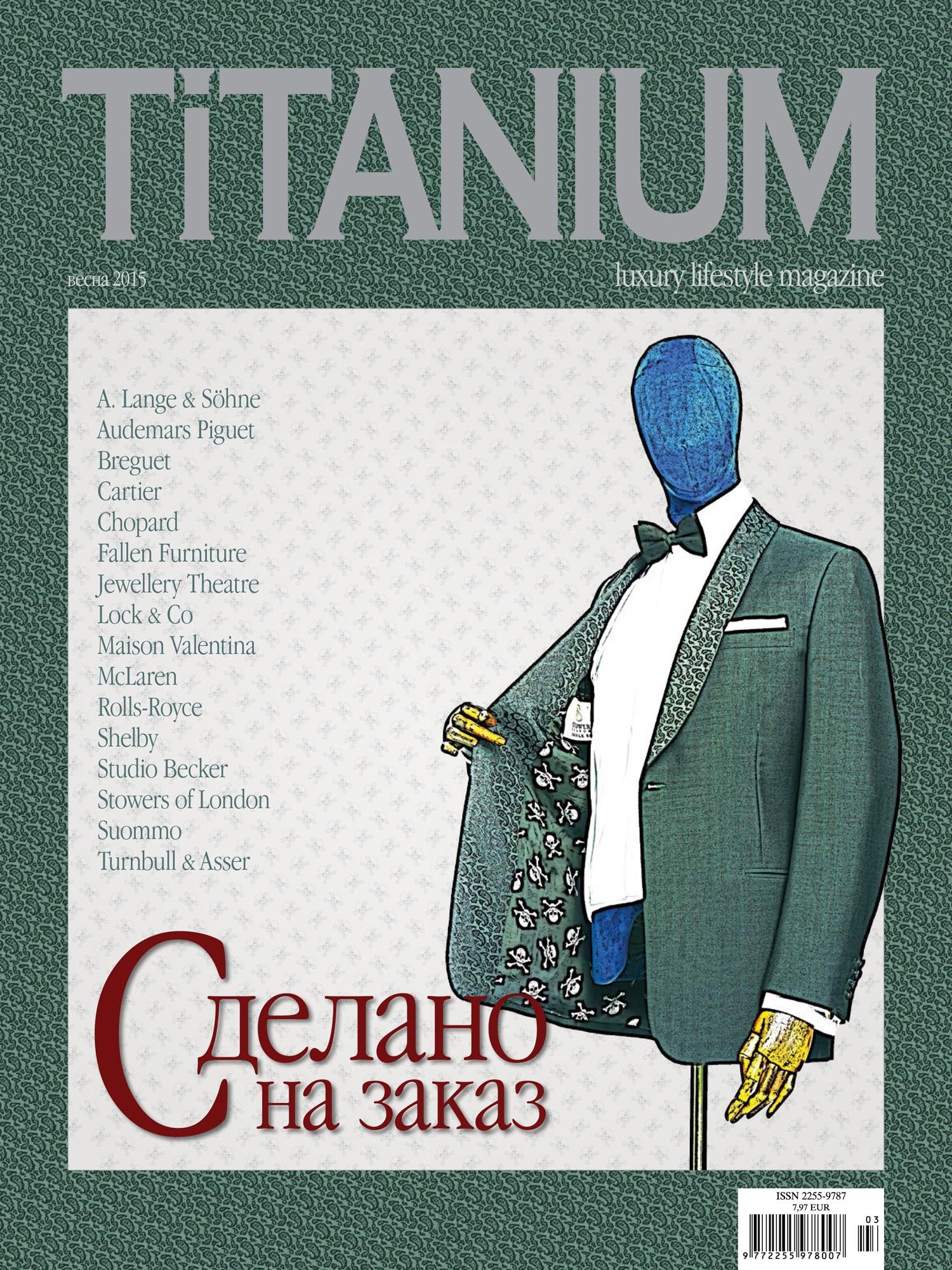 Titanium_nr_31