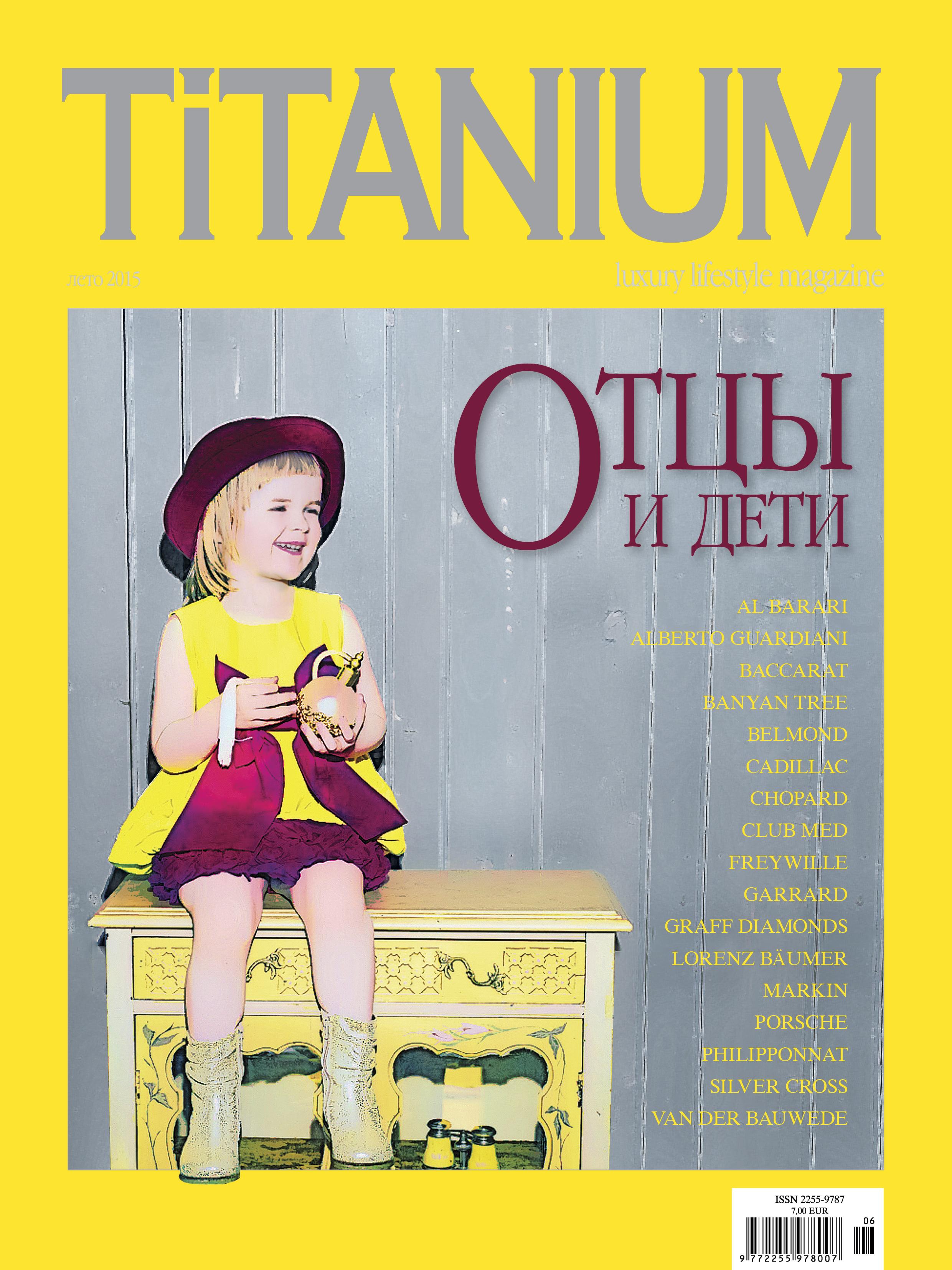 Titanium_cover_32