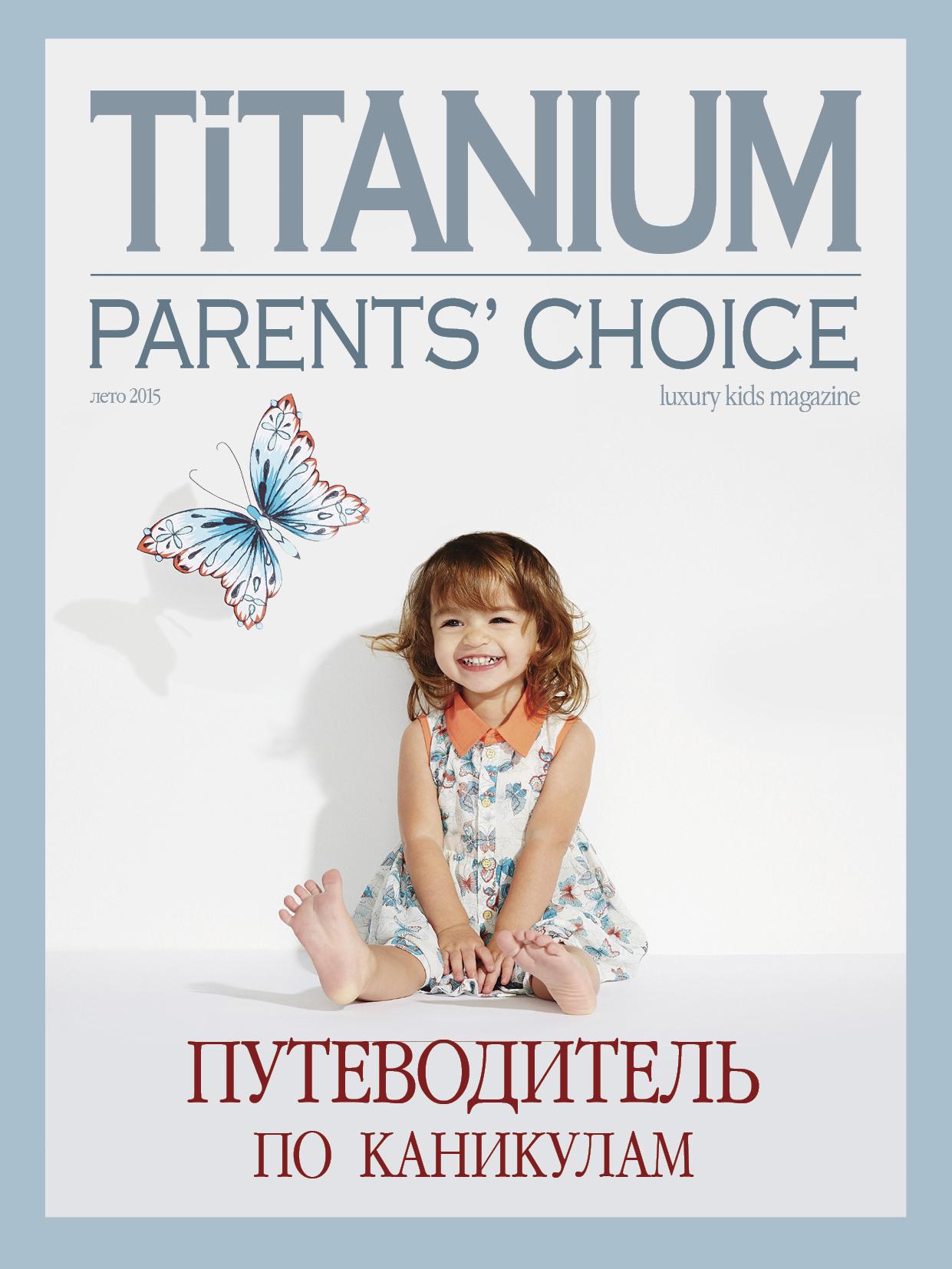 Titanium_cover_32_deti