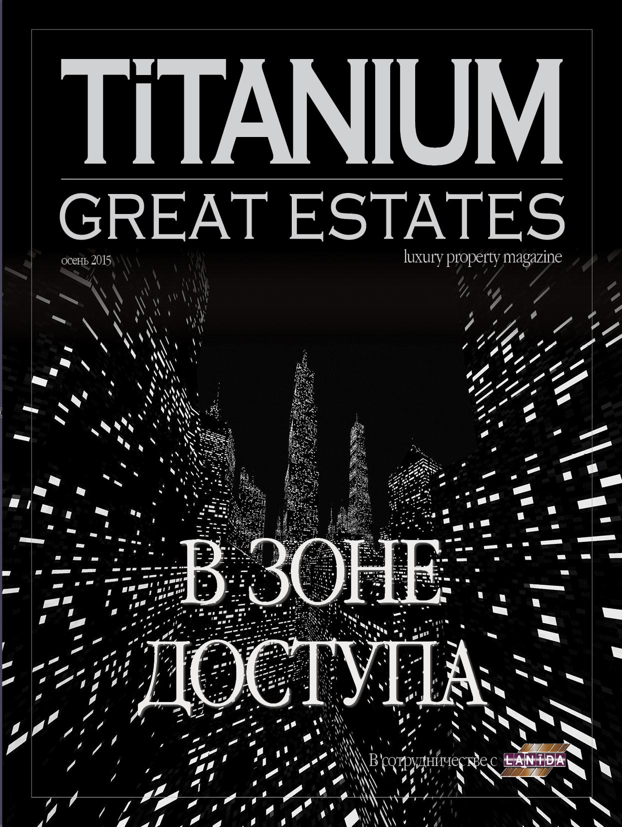 Titanium_GE_cover