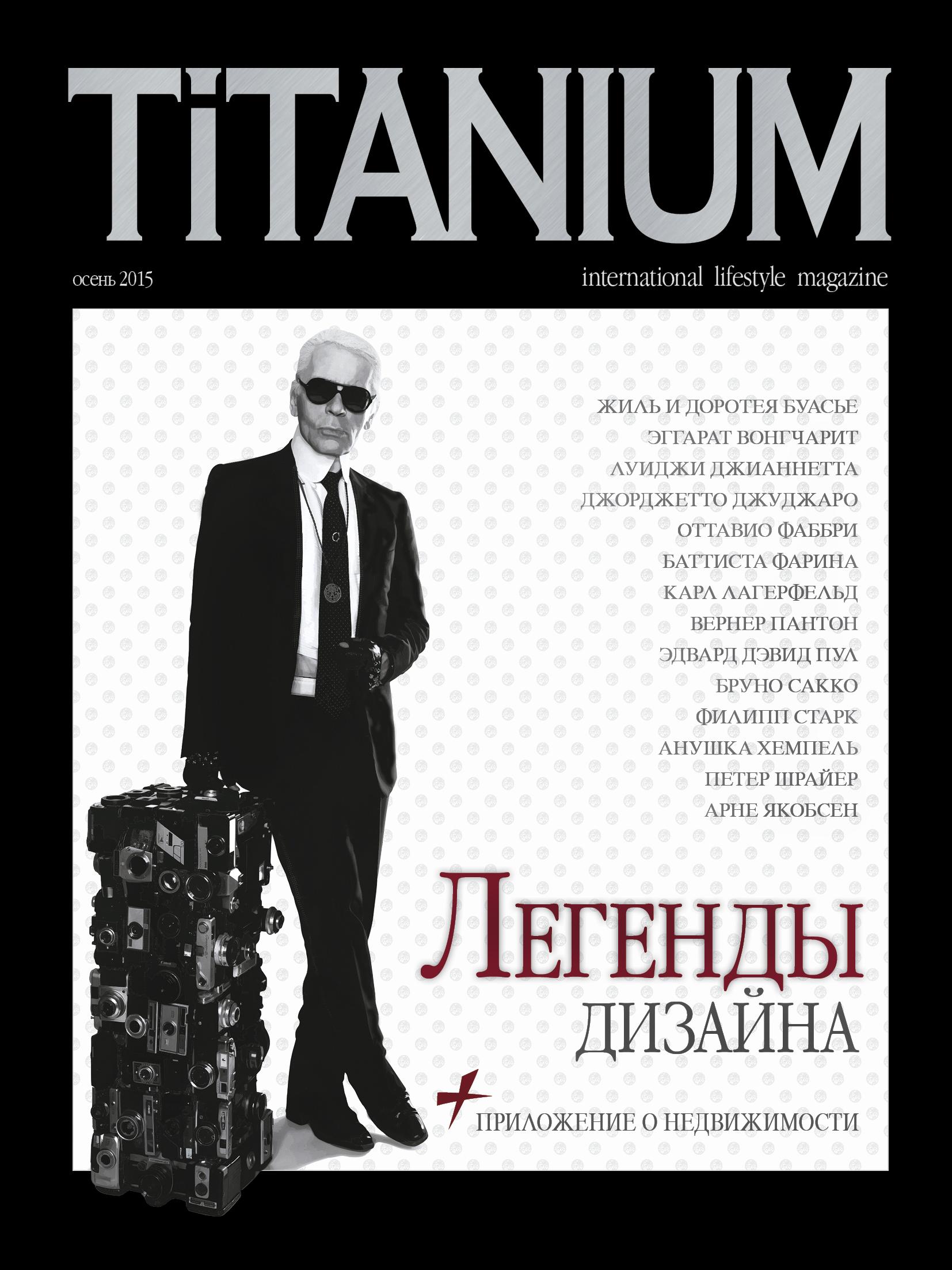 cover_Titanium
