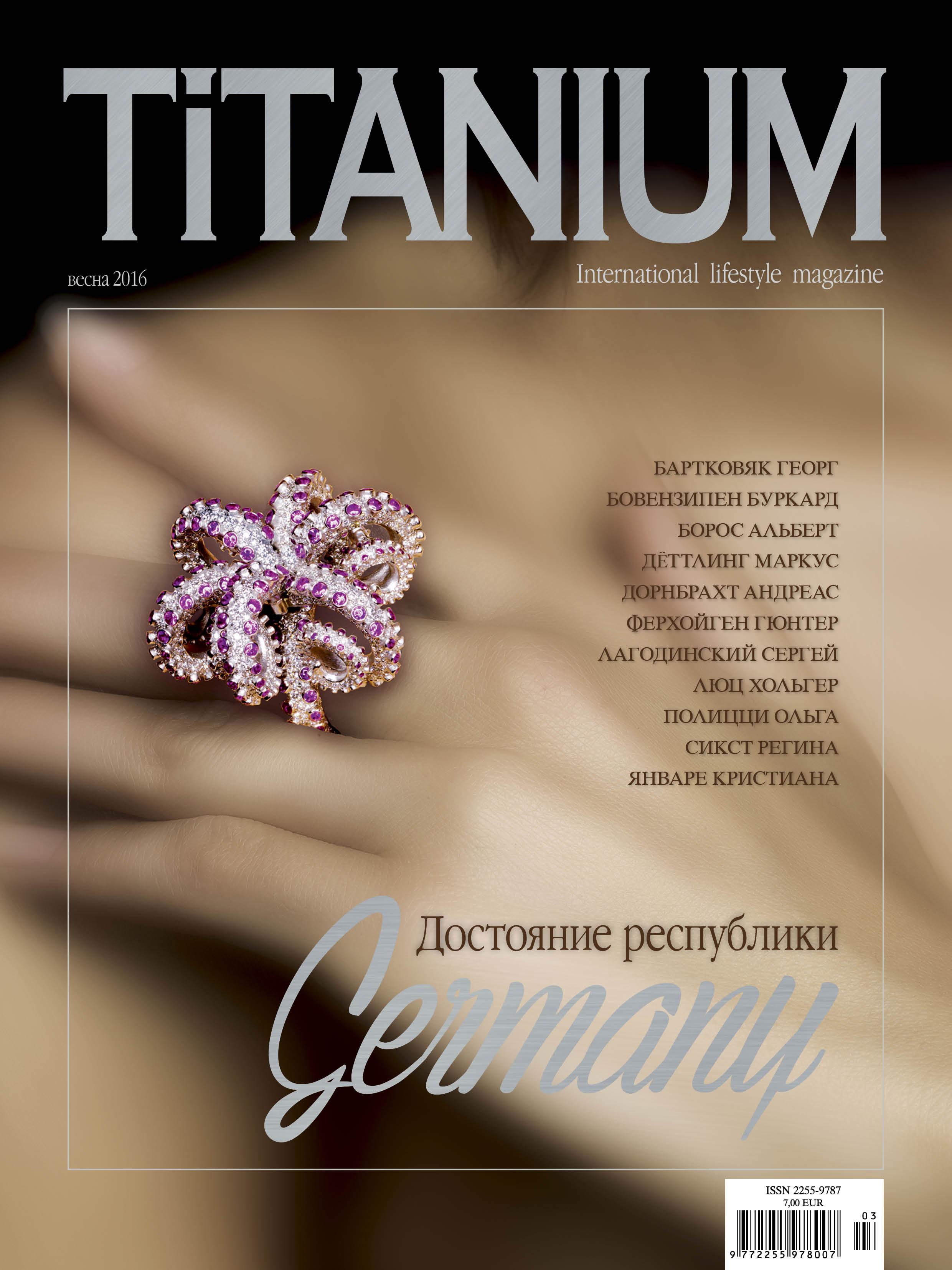 Titanium_cover_351