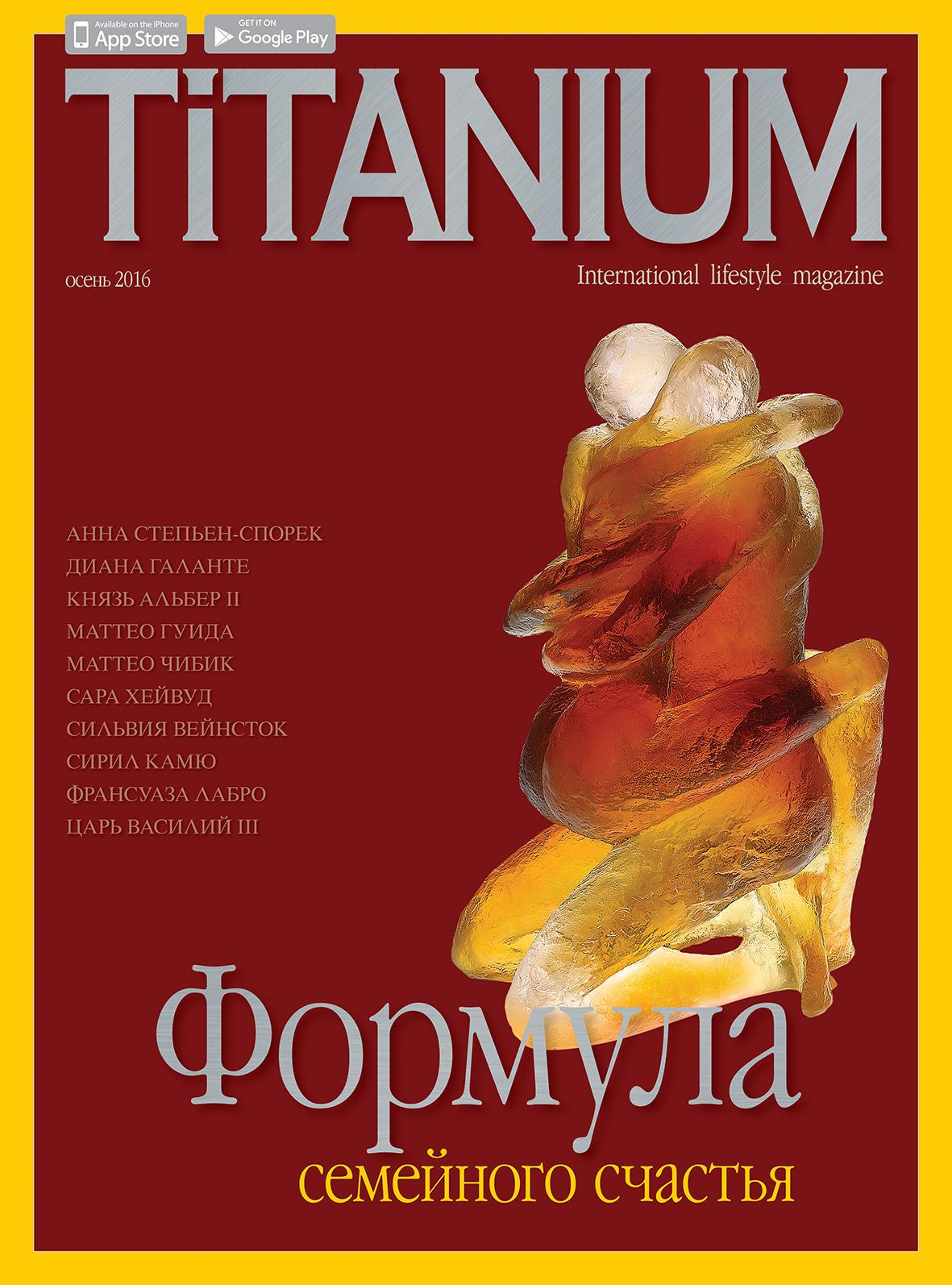 Titanium_cover_371
