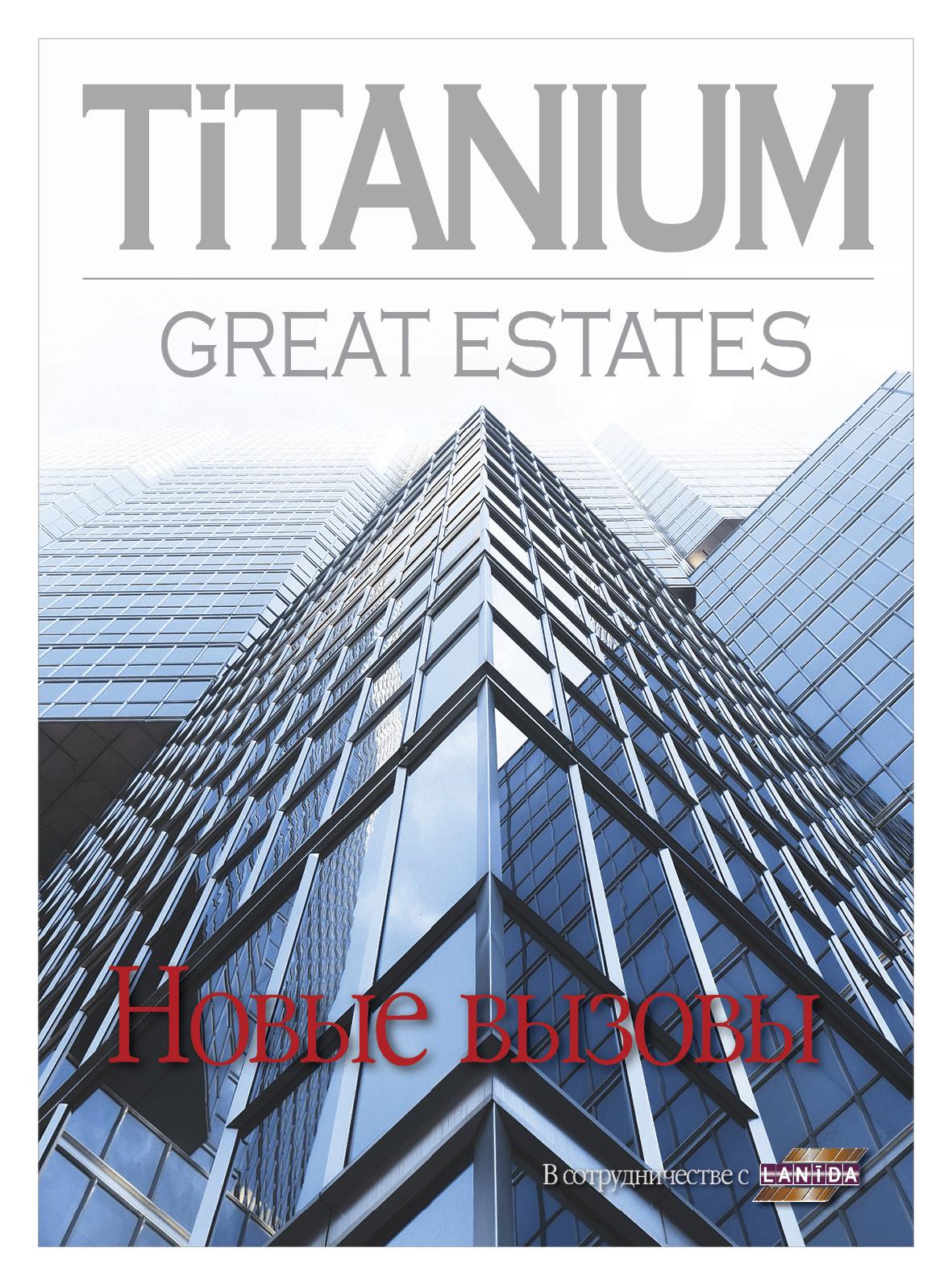 Great-estates