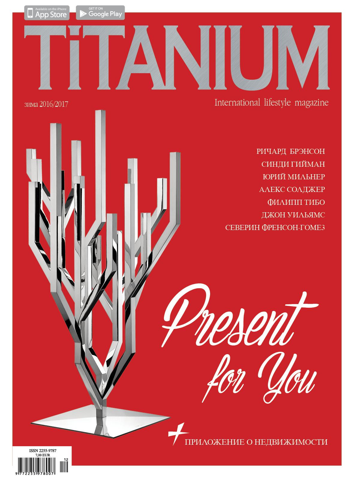 Titanium_381