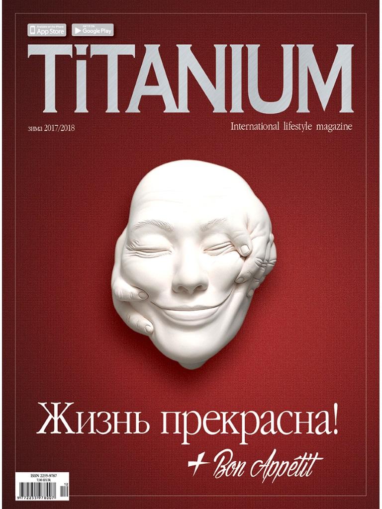 Titanium_cover_42_768x1024