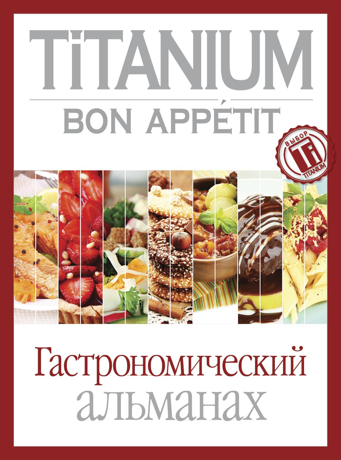 Titanium_cover_guide_42