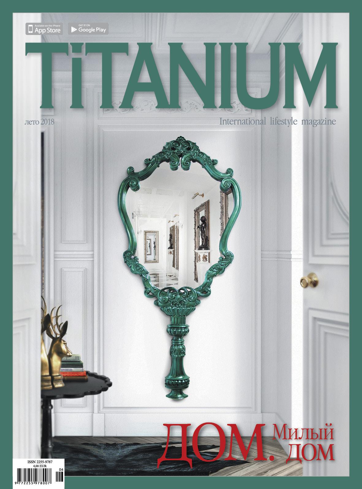 Titanium_44_cover