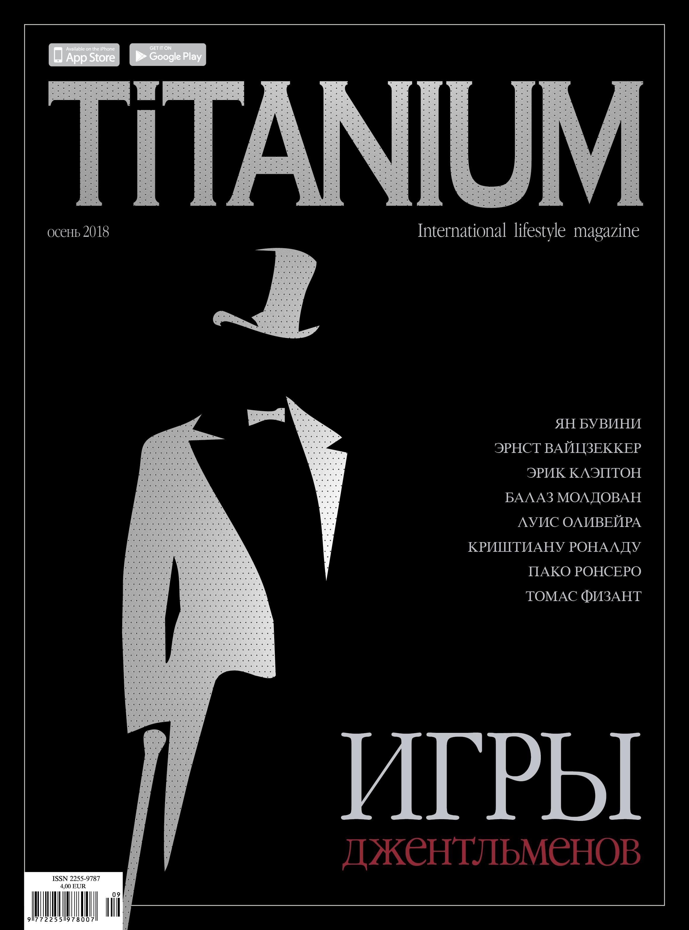 Titanium-45-cover