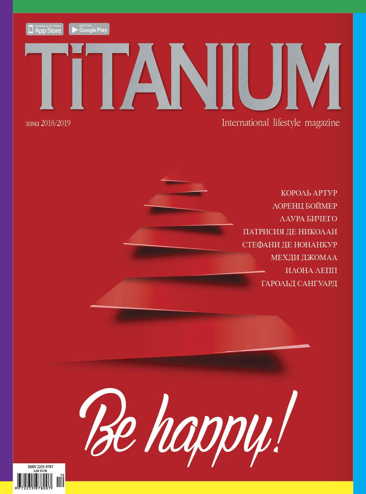 Titanium_46-1