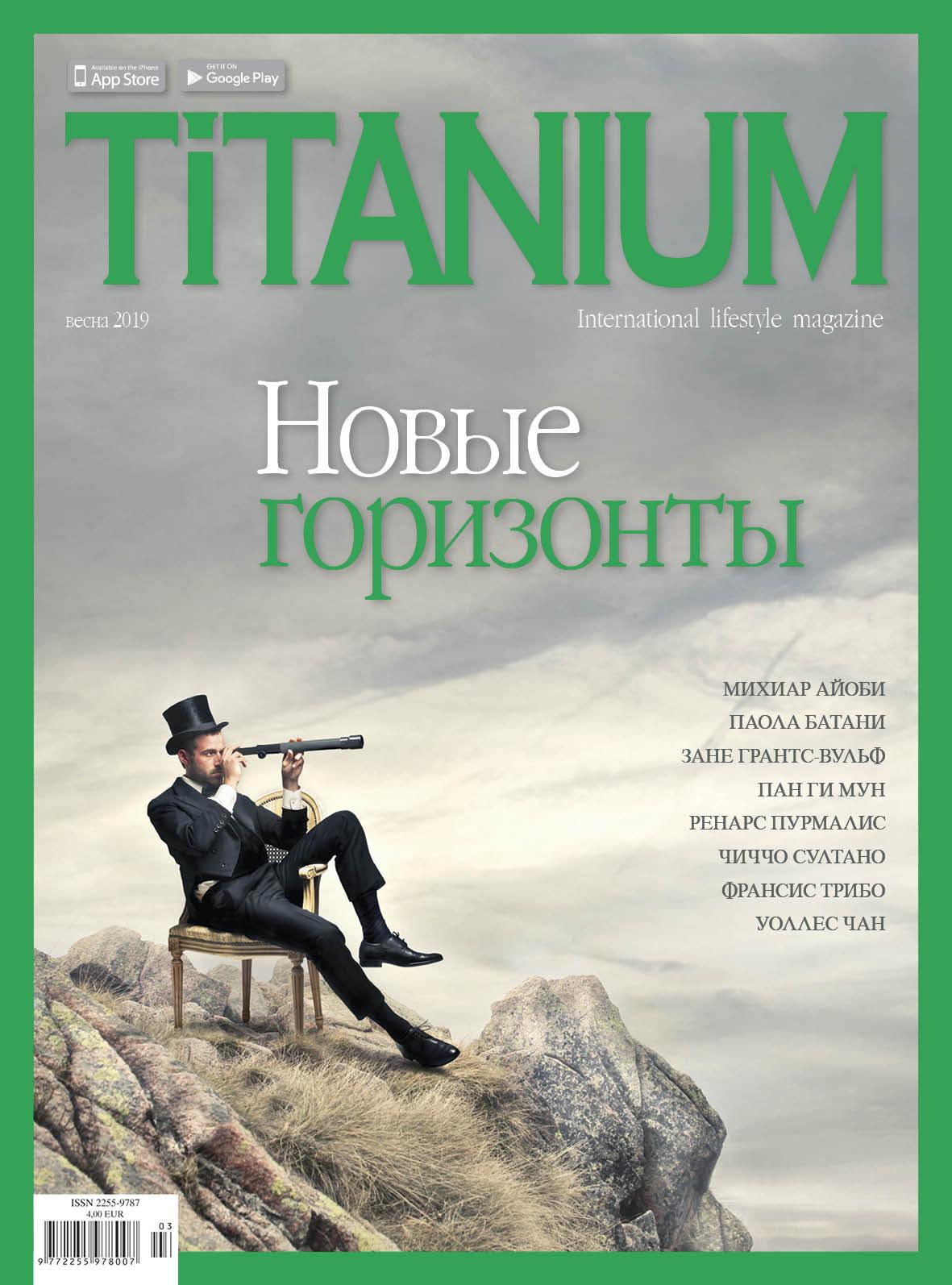 Titanium_cover_47