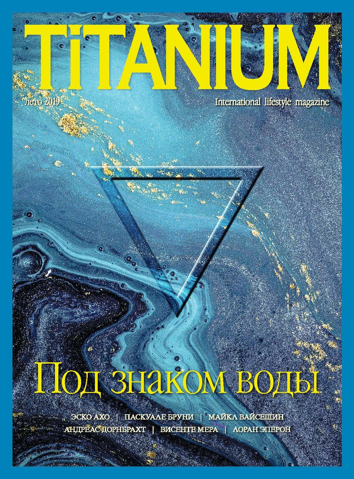 Titanium_48