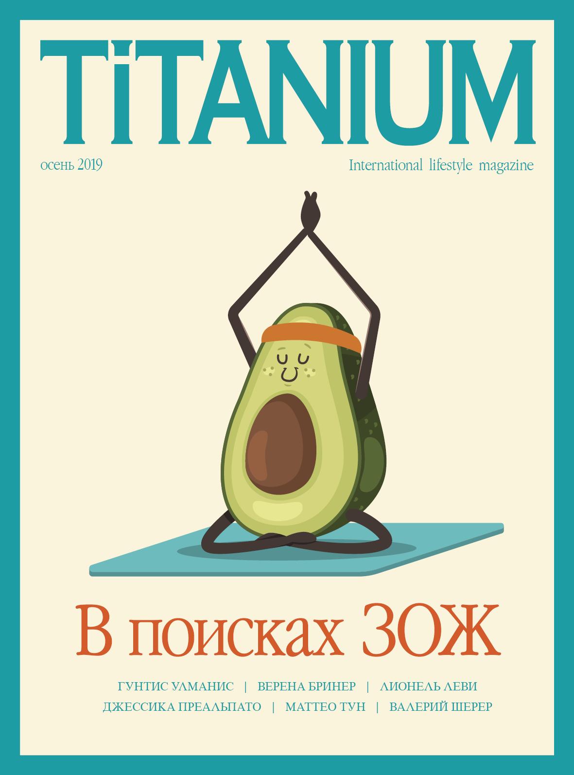 Titanium_49_cover