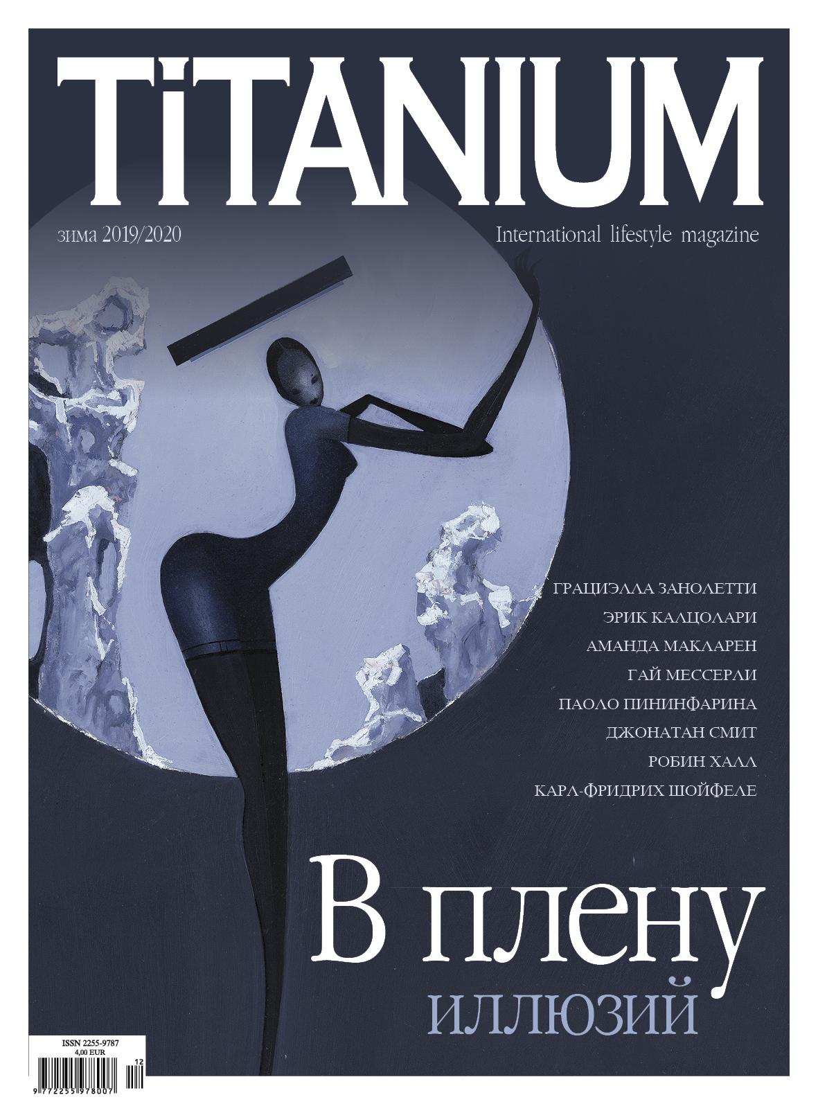 cover_Ti-50