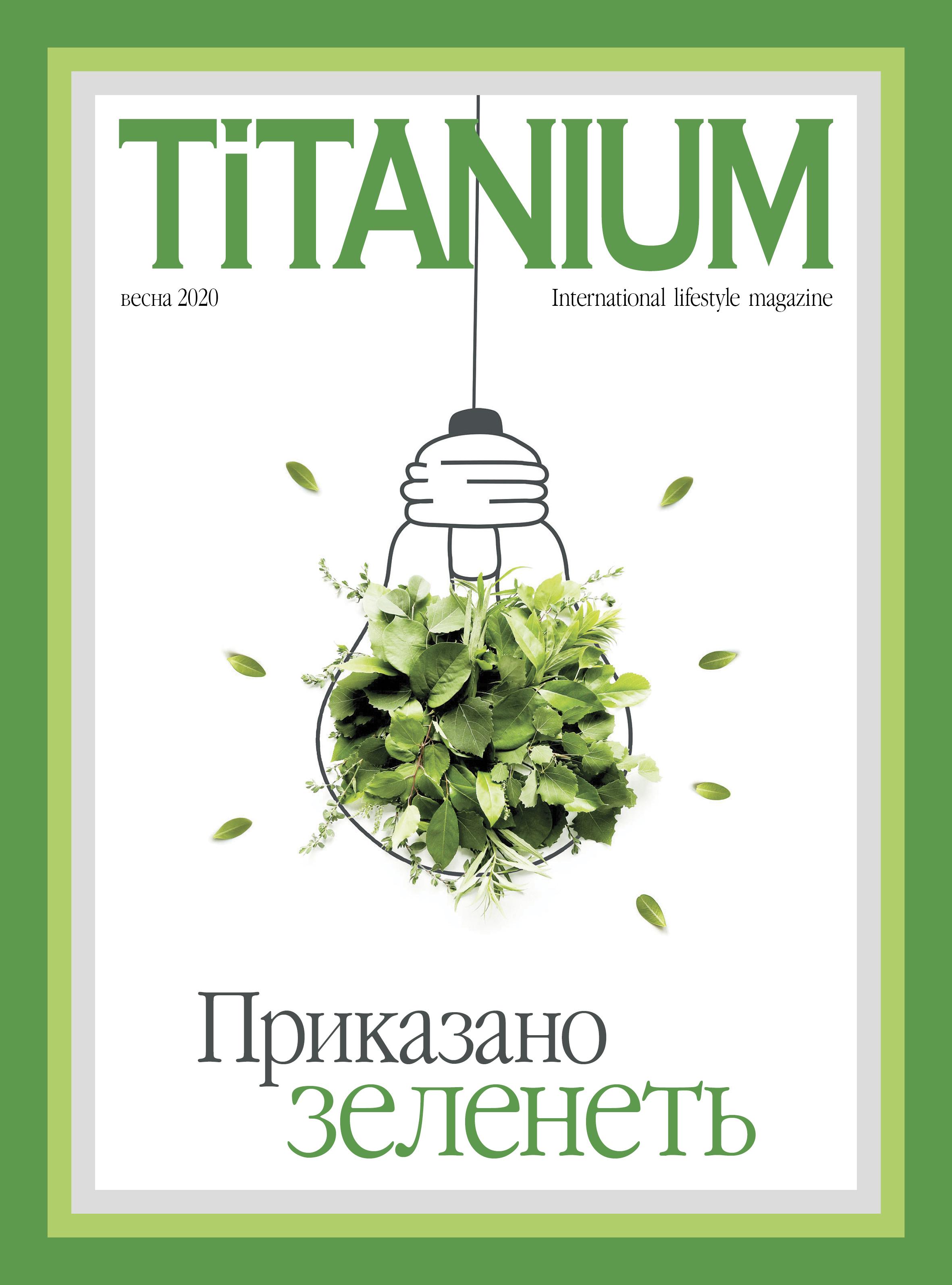 Titanium_51
