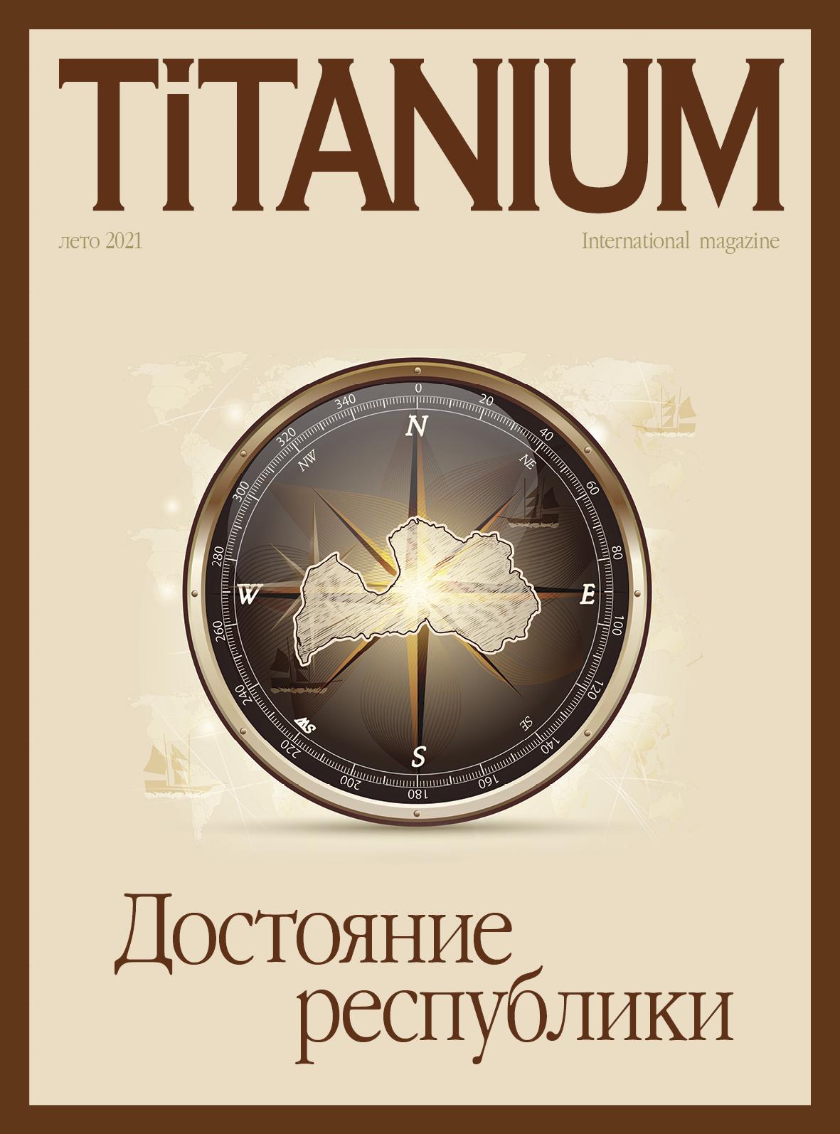 Titanium_53